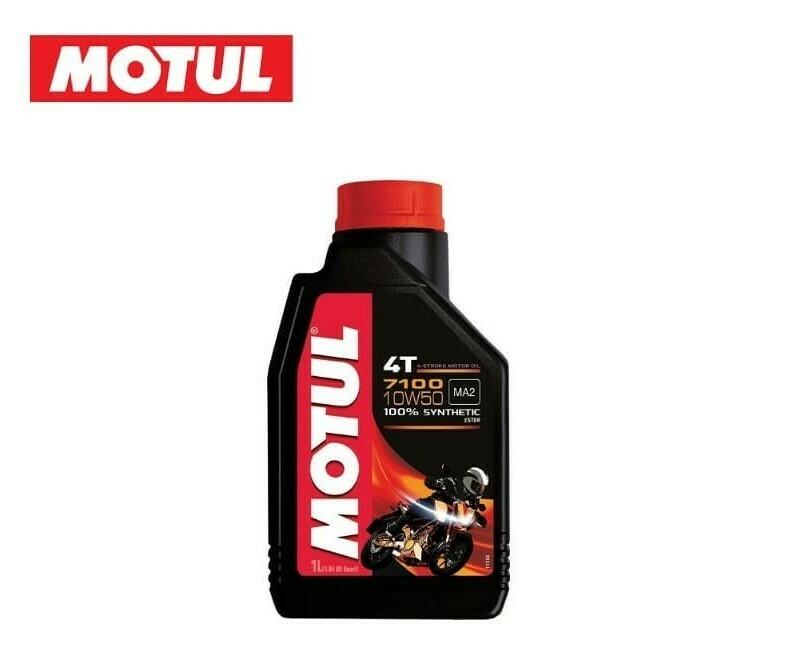 ACEITE MOTUL 7100 10W 50 4T LT