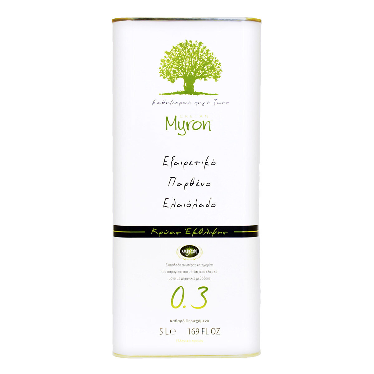 Low Acidity Extra Virgin Olive Oil | CRETAN MYRON | 5 L