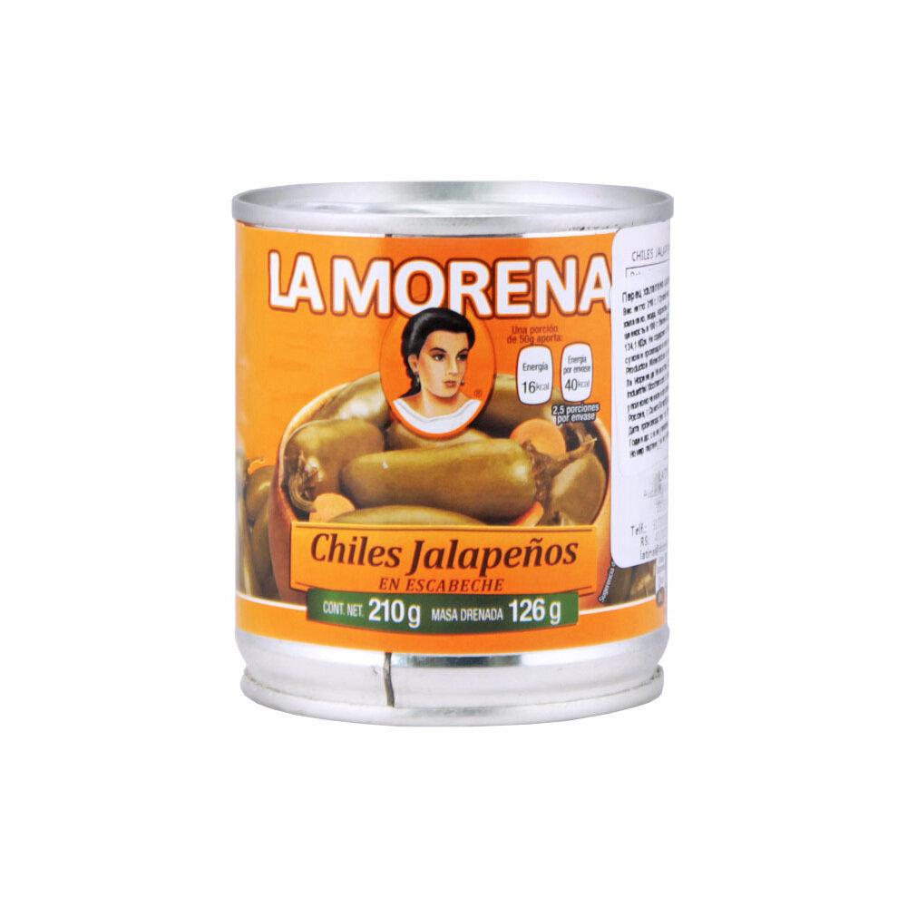 Kokonaiset Jalapenot | Whole Jalapeno Chile Peppers | LA MORENA | 210 G