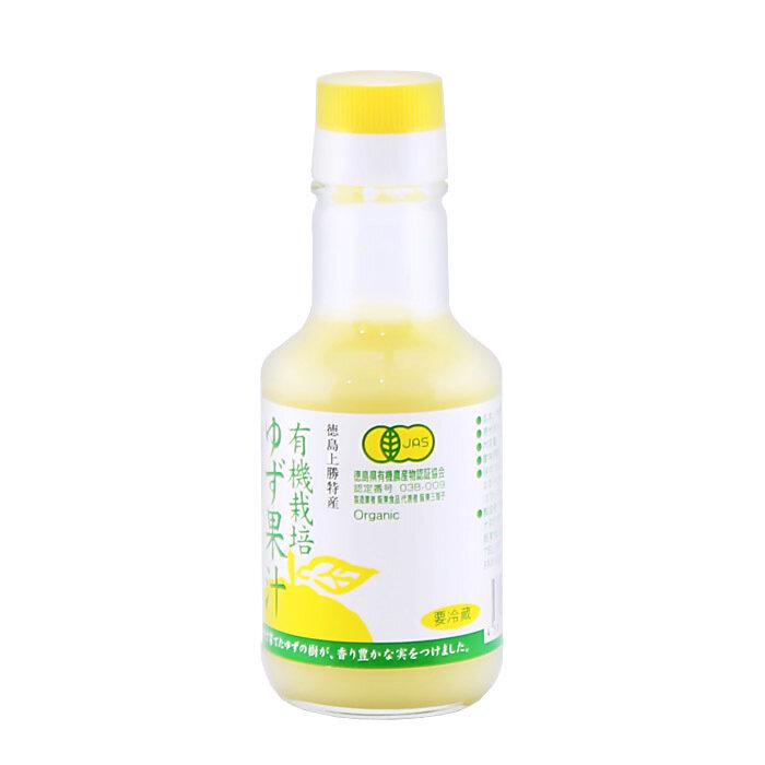 Organic Yuzu Juice | UMAMI | 150ml