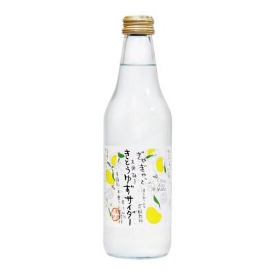Yuzulimonadi | Yuzu Lemonade | UMAMI | 340 ML