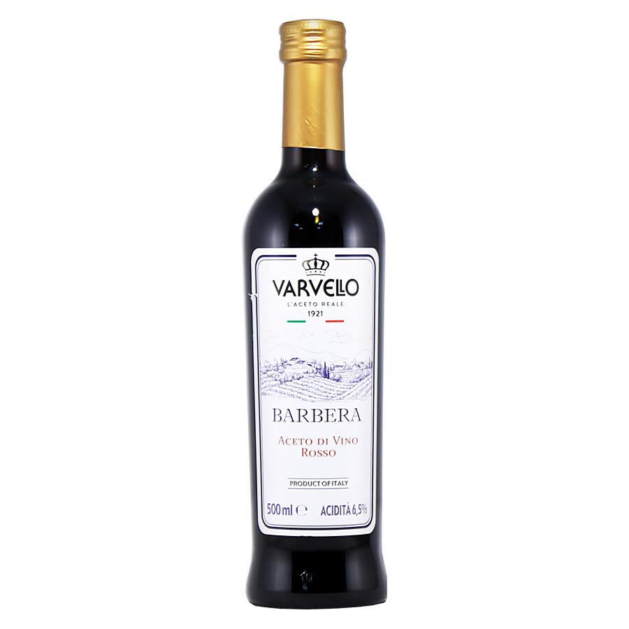 Barbera Punaviinietikka | Barbera Red Wine Vinegar | VARVELLO | 500ml