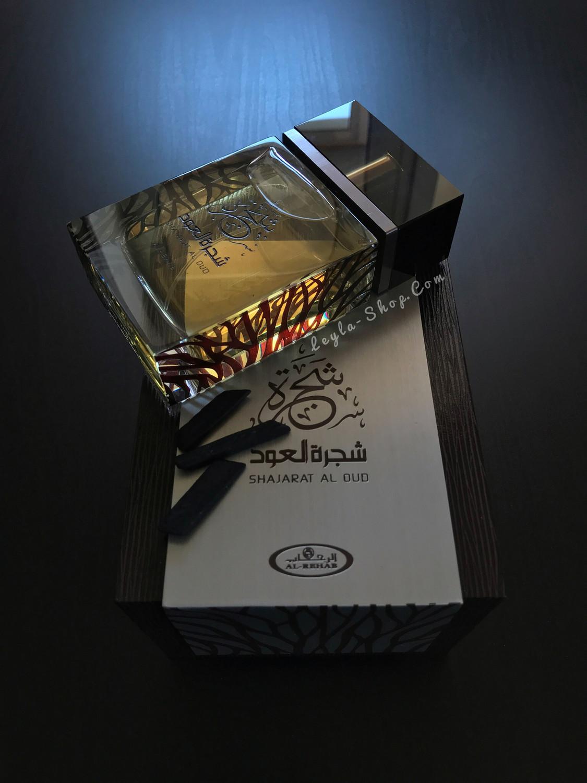 Al Rehab - Shajarat Al Oud