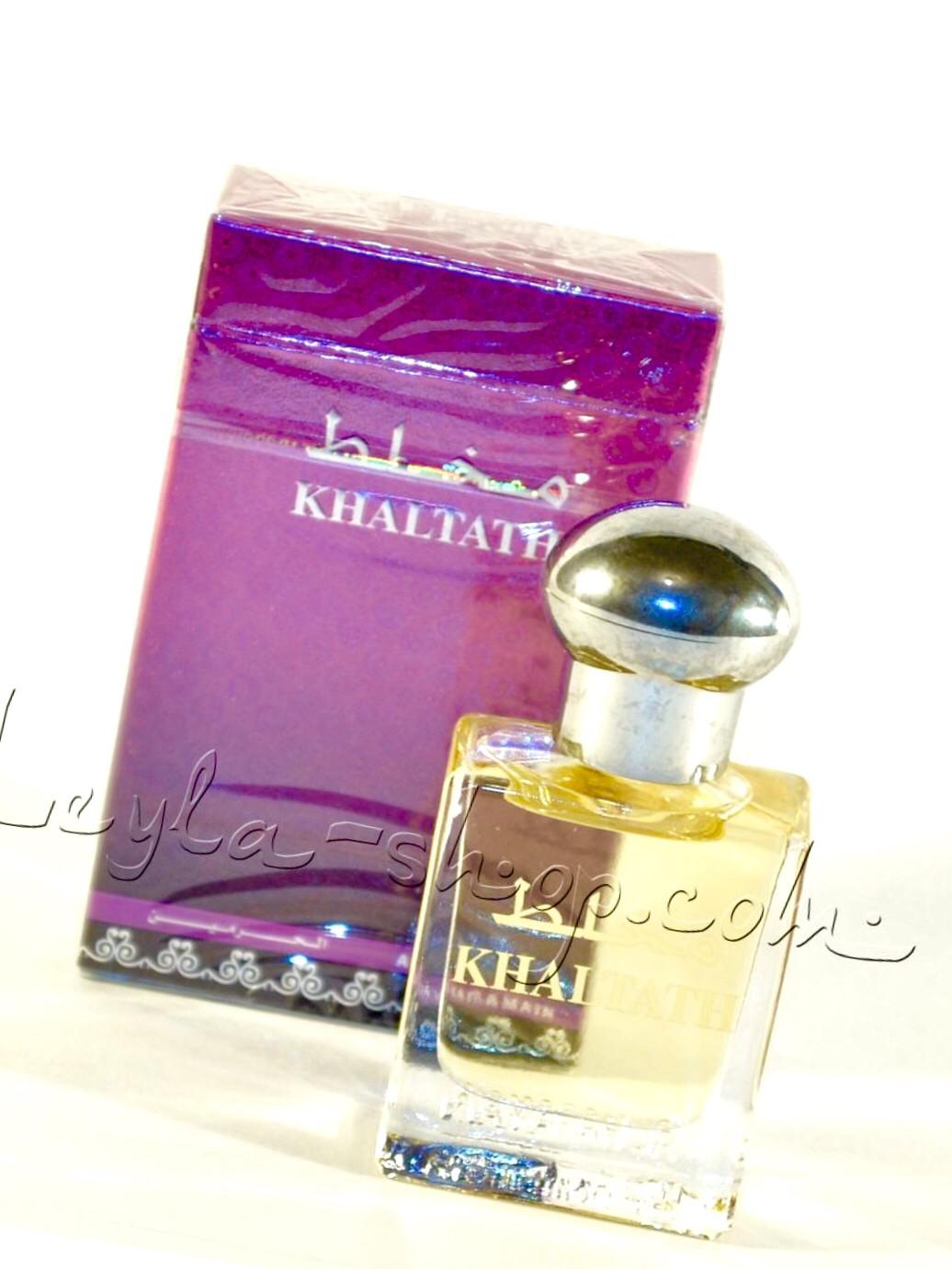Al Haramain - Khaltath