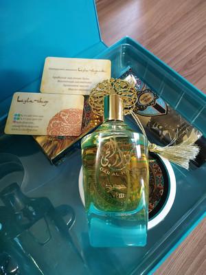 Подарочный набор Ard Al Zaafaran - Dar Al Hae New