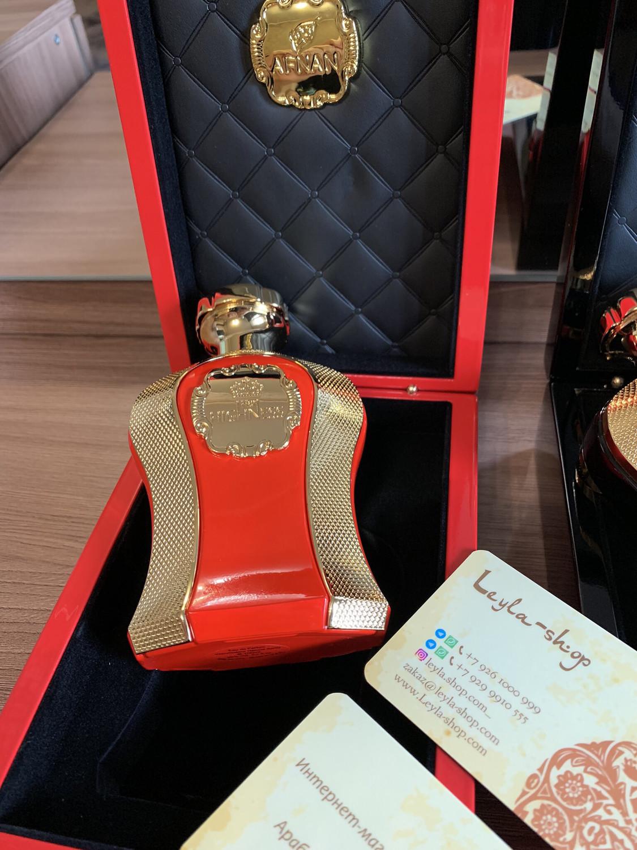 Afnan - Her Highness Red
