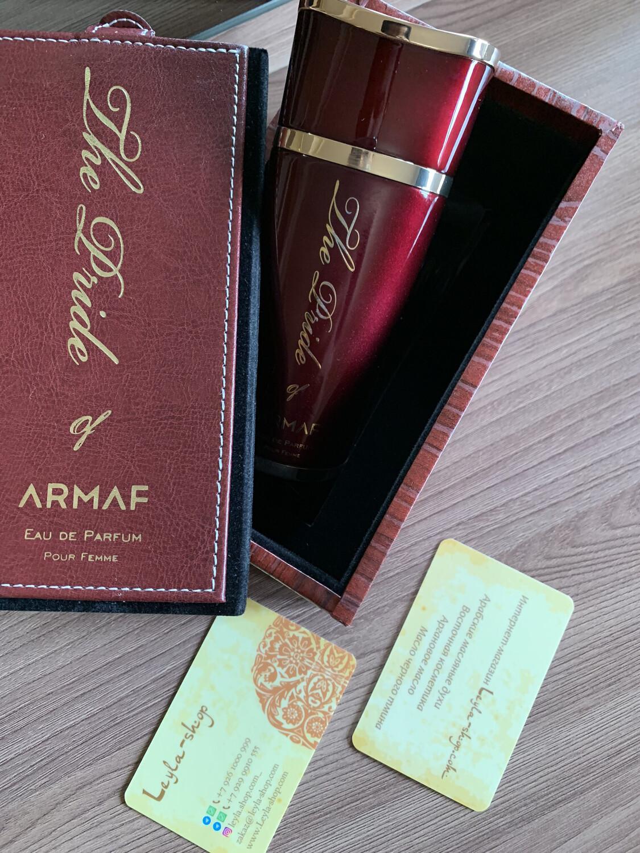 Armaf - The Pride