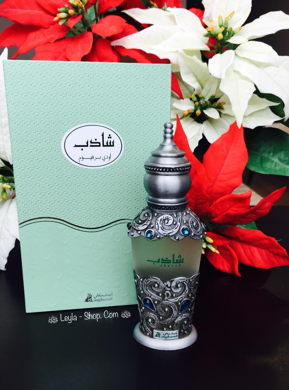 Asgharali - Shazeb