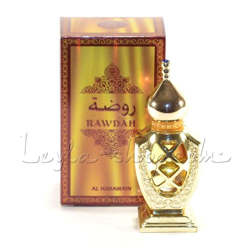 Al Haramain - Rawdah