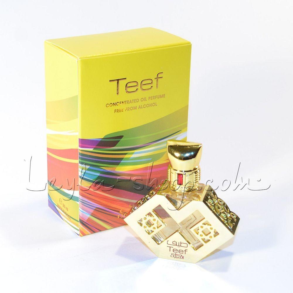 Nabeel - Teef