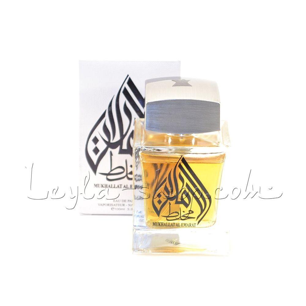 Arabian Oud - Mukhallat Al Emarat