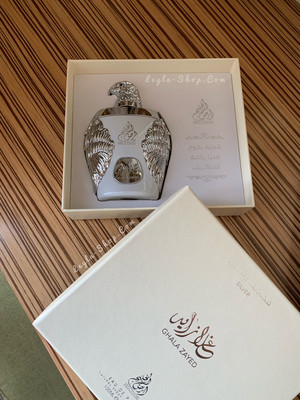 Luxury Silver - Ghala Zayed