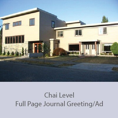Chai Page (Includes complimentary dinner reservations for two)
