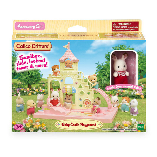Calico Critters | Accessory Sets