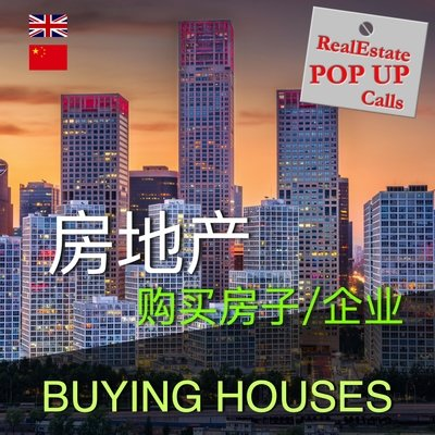 RealEstate POP UP Call - 购买房子/企业 - BUYING HOUSES - English & 中文