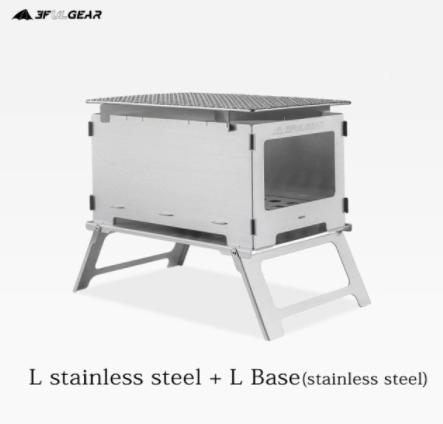 3FUL Portable Fire Box/Grill