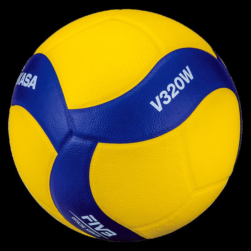 V320W Mikasa Volleyball  #5