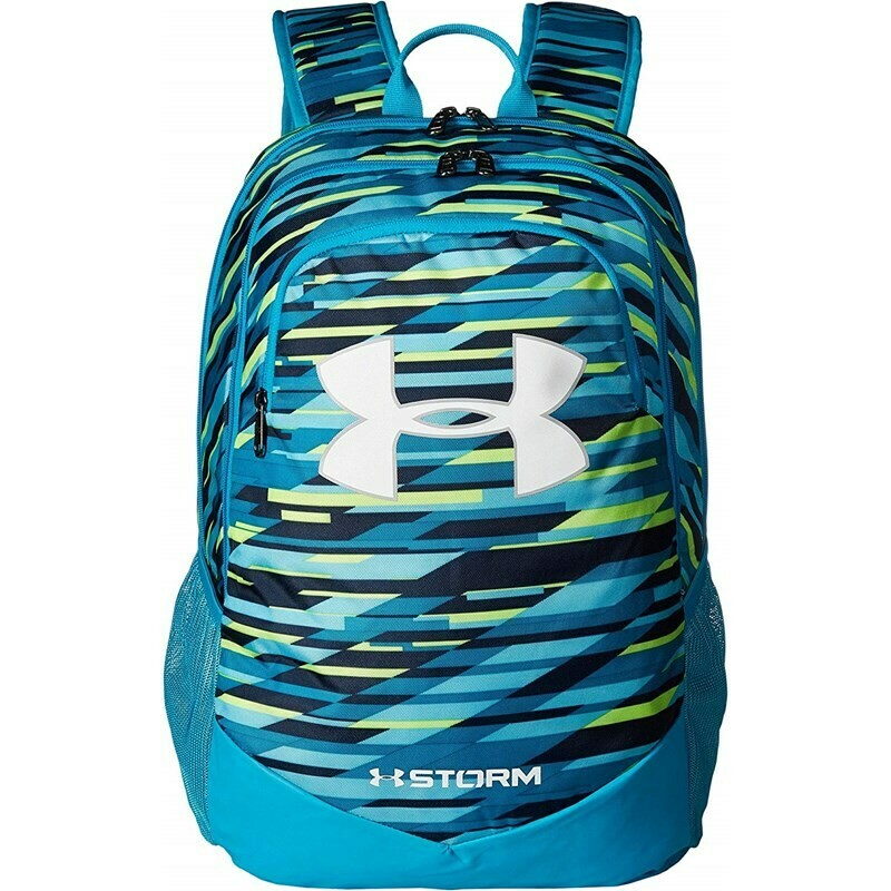 Under Armour Storm Bagpack