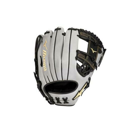 "MIZUNO PRO SELECT INFIELD BASEBALL GLOVE 11.75"" - SHALLOW POCKET"