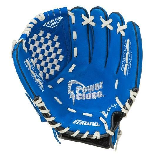 GPP 10.75 Mizuno Prospect Glove