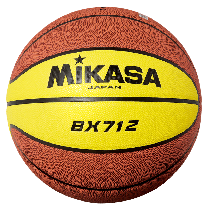 BX712 Mikasa Basketball Composite #7