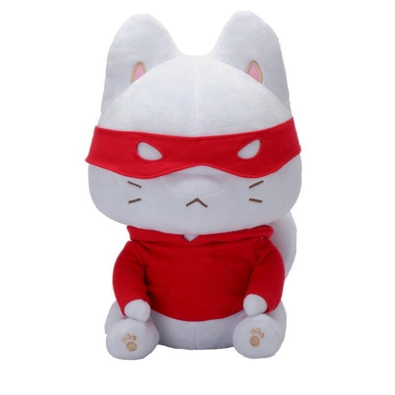 Catnip Bravo (Frown Version) 12 Inch Plush