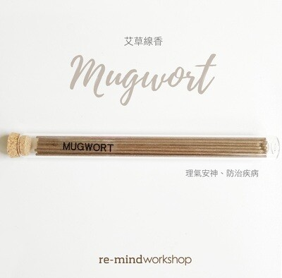艾草線香 Mugwort Incense
