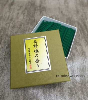 【高野山大師堂】 高野六木霊香 の「高野槙」香 (短線香)