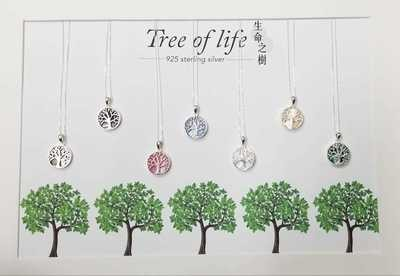 生命之樹純銀貝殼吊咀 Tree of Life Shell Sterling Silver Pendant