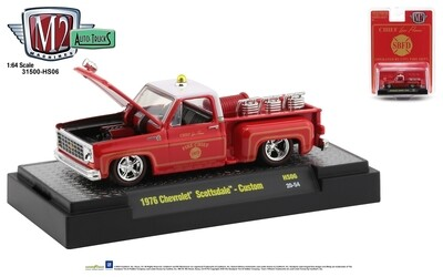 M2 1979 Chevrolet Scottsdale Fire Deco