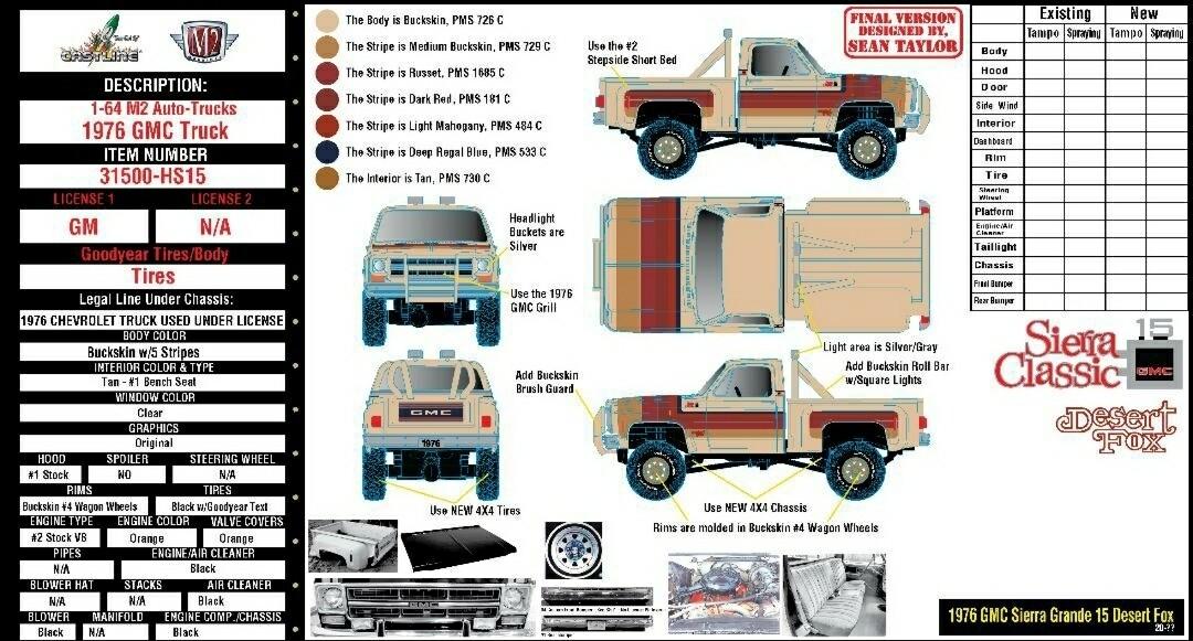 Auto-Trucks 1:64 scale - Release 31500- HS15 - HOBBY EXCLUSIVE -  1976 GMC Sierra Classic 15 - Desert Fox -