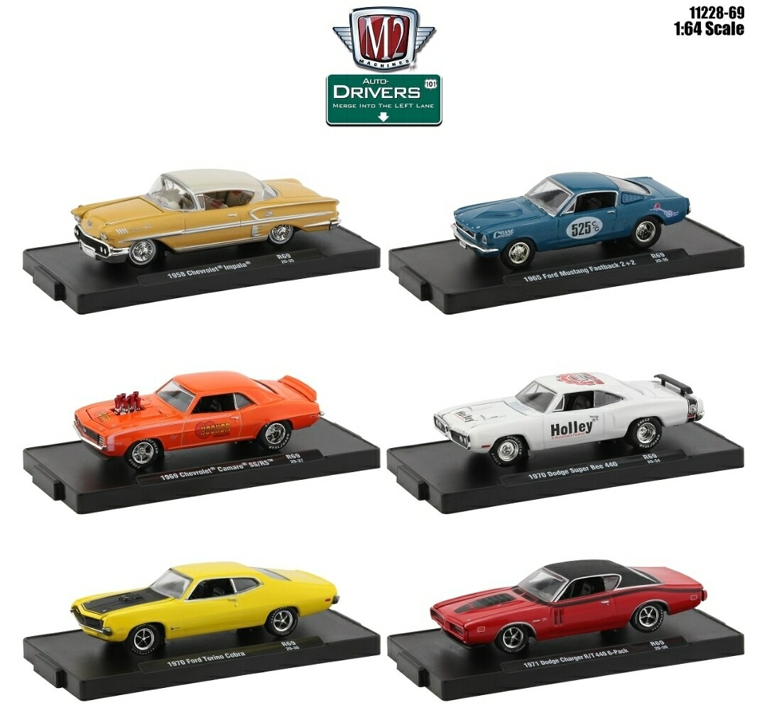 Drivers 1:64 scale Release 69 Sealed Inner Chance at Chase
