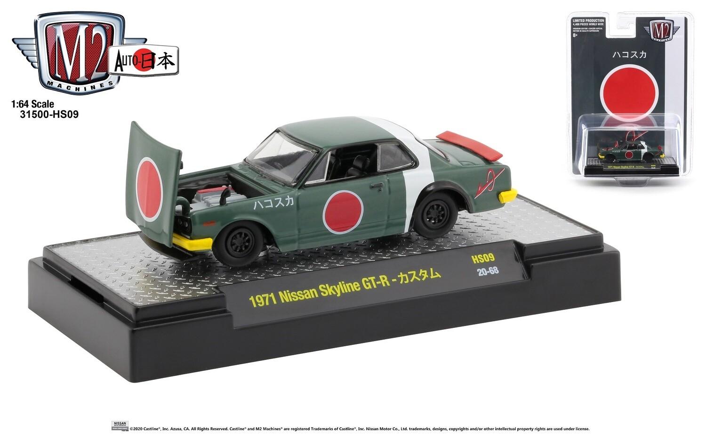 1971 Nissan Skyline GT-R-Hobby Exclusive