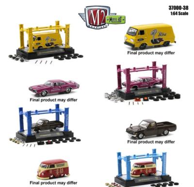 M2 Model Kit Release 38 Sealed Inner of 6
