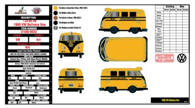 M2 Shorty VW School Bus