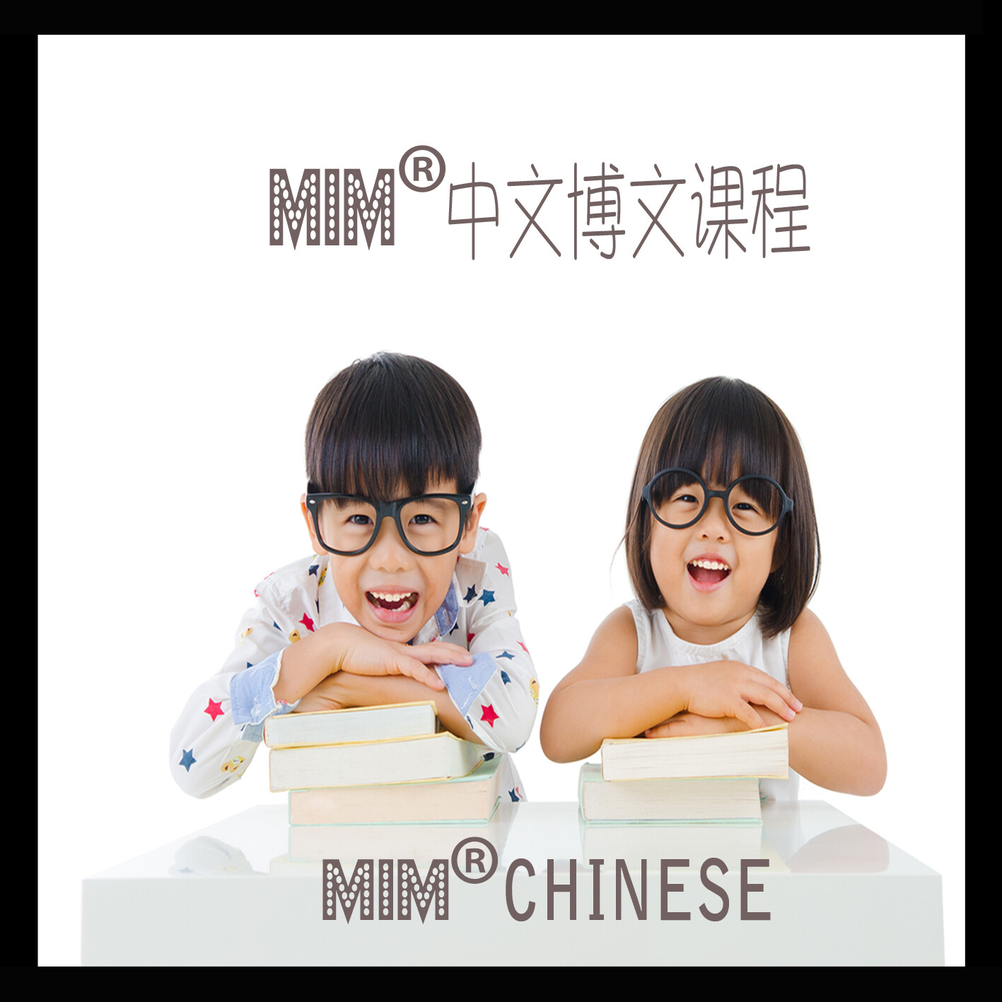 MIM LEAPS Chinese Online