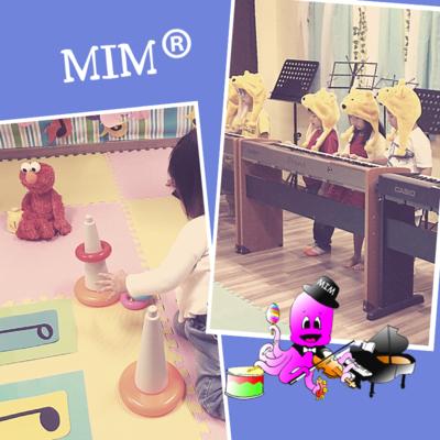 MIM, Music for the Intelligent Mind Online