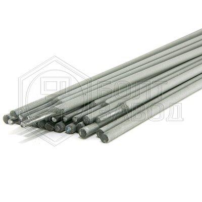 Электроды МР 3 диаметром 3 мм фирма производитель Арсенал 2.5 кг