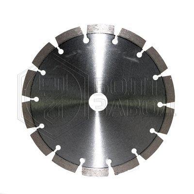 Диск алмазный отрезной сегментный, d125*22,2 мм