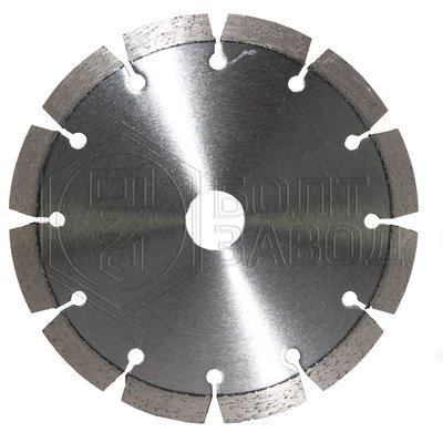 Диск алмазный отрезной сегментный, d150*22,2 мм
