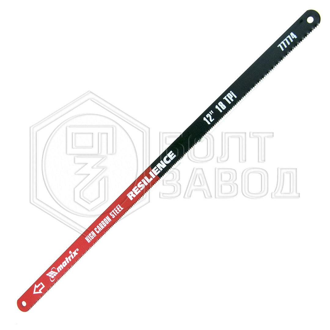 Полотна для ножовки по металлу 300 мм 18TPI упругое 2 шт фирмы MATRIX