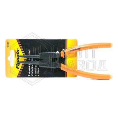 Съемник для внешних стопорных колец прямые губки разжим 150 мм