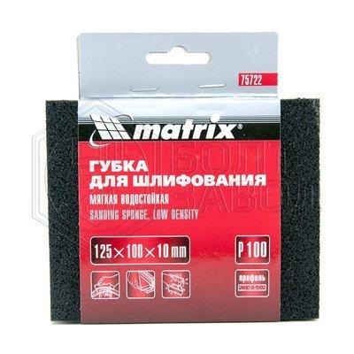 Губка для шлифования 125 на 100 мм толщиной 10 мм Р100