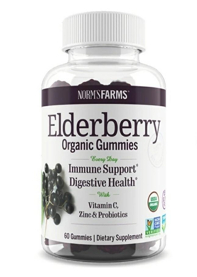 Norm's Farms Elderberry Gummies