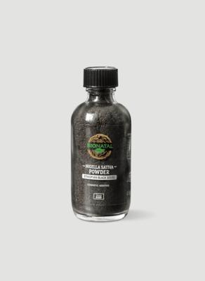 Ethiopian Black Seed Powder 2oz