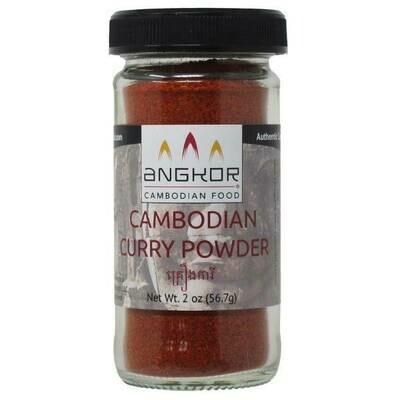 Cambodian Curry Powder - 2.0 oz (56.7g)