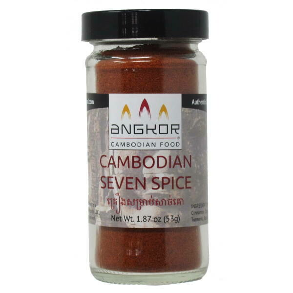 Cambodian Seven Spice - 1.87 oz spice jar