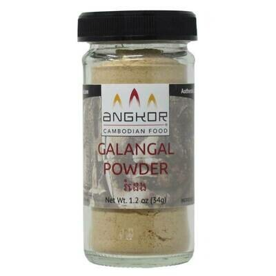 Galangal Powder - 1.2 oz (34g)