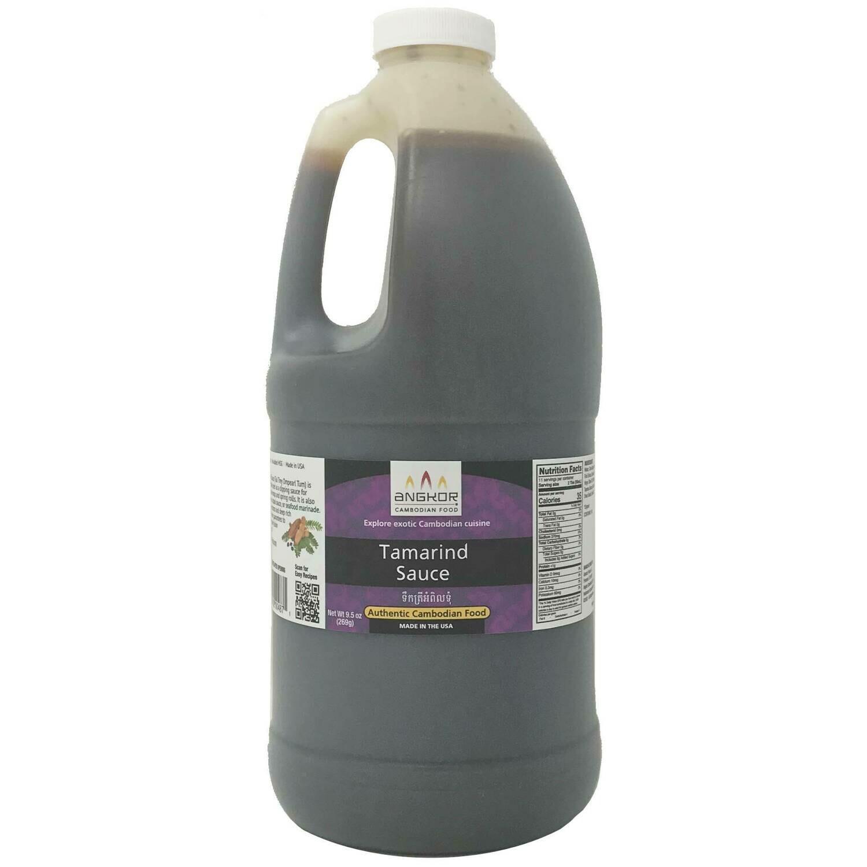 Tamarind Sauce (half gallon jug)