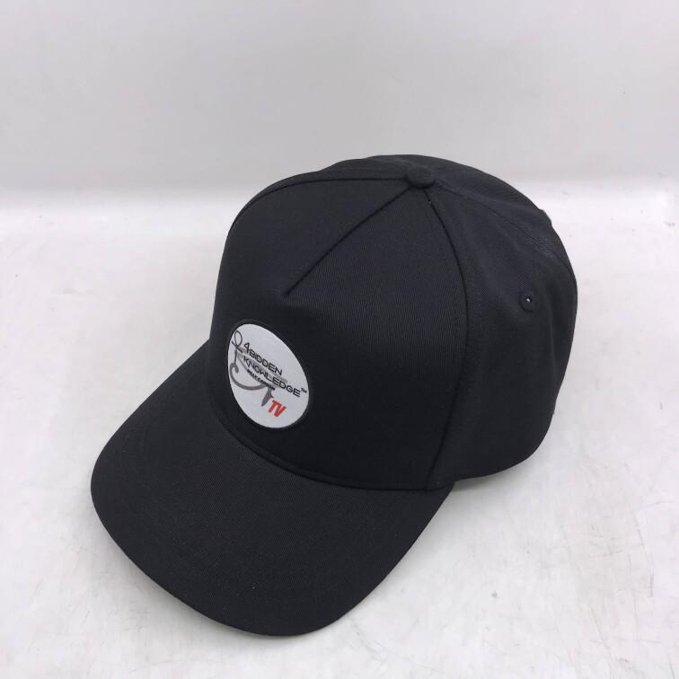 EMF PROTECTION CAP